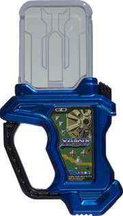 KREA-Xevious Gashat.png