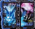 KRSa-Happy Lion Senki Wonder Ride Book (Transformation Page)