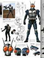 Kamen Rider G3 concept art