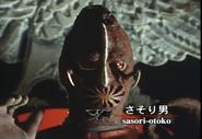 Sasori-Otoko spelling