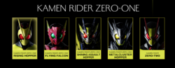 Zero-One Memoryofheroez Form Roster.png