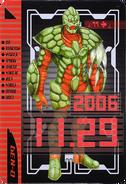 KRDO-Tortoise Imagin Rider Ticket