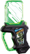 KREA-Kamen Rider Chronicle Gashat (MF ver.)