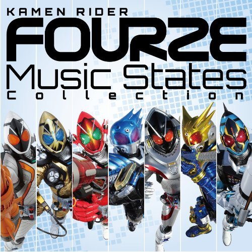 Kamen Rider Fourze Music States Collection