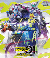 Zero-One Blu-Ray 1