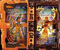 KRSa-Mumeiken Kyomu Wonder Ride Book (Transformation Page)