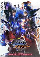 Zero-One Others Vulcan & Valkyrie Theatrical Poster