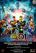 KR Zero-One SDCC Poster
