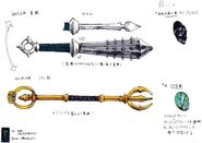 Oni weapons concept art