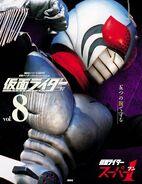 Showa KR Mook Vol.8
