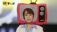 Televi-san