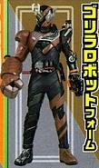 GorillaRobot Form