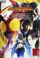 Agito DVD Vol 9