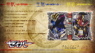 Saber EP40 Omni Force Eyecatch B