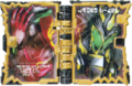 KRSa-Grimoire Wonder Ride Book (Transformation Page)