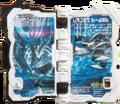 KRSa-Ocean History Wonder Ride Book (Transformation Page)
