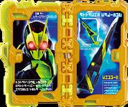 KRSa-01 AI Kaihatsuroku Wonder Ride Book (Transformation Page)