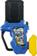 KREA-Gashat Gear Dual Perfect Puzzle (Single)