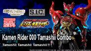Tamashii spelling