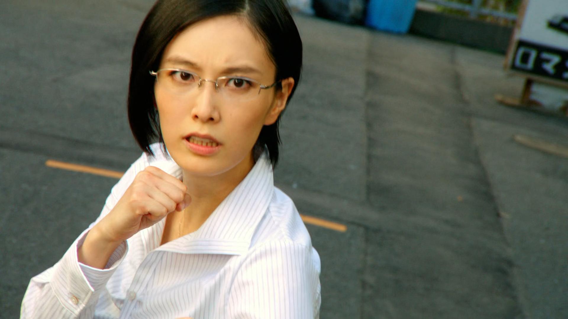 Haruka Utsugi