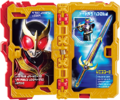 KRSa-A New Legend Kuuga Wonder Ride Book (Transformation Page)