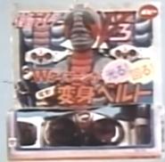 Kamen Rider V3 Henshin Belt