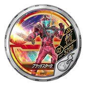 Buttoba medal SP702