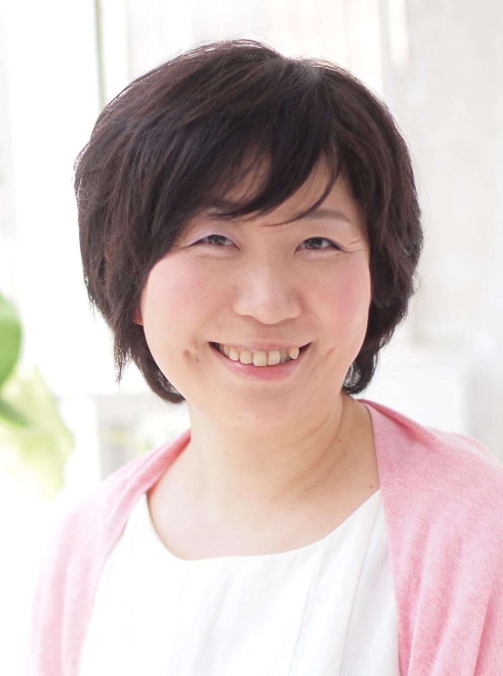 Erina Yamazaki