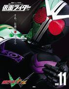 Heisei KR Mook Vol.11