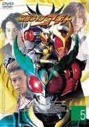 Agito DVD Vol 5