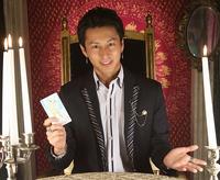 Hiroki Nikaido