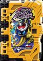 KRSa-Happy Lamp Do Alangina Wonder Ride Book