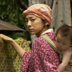 Habataki's wife.png