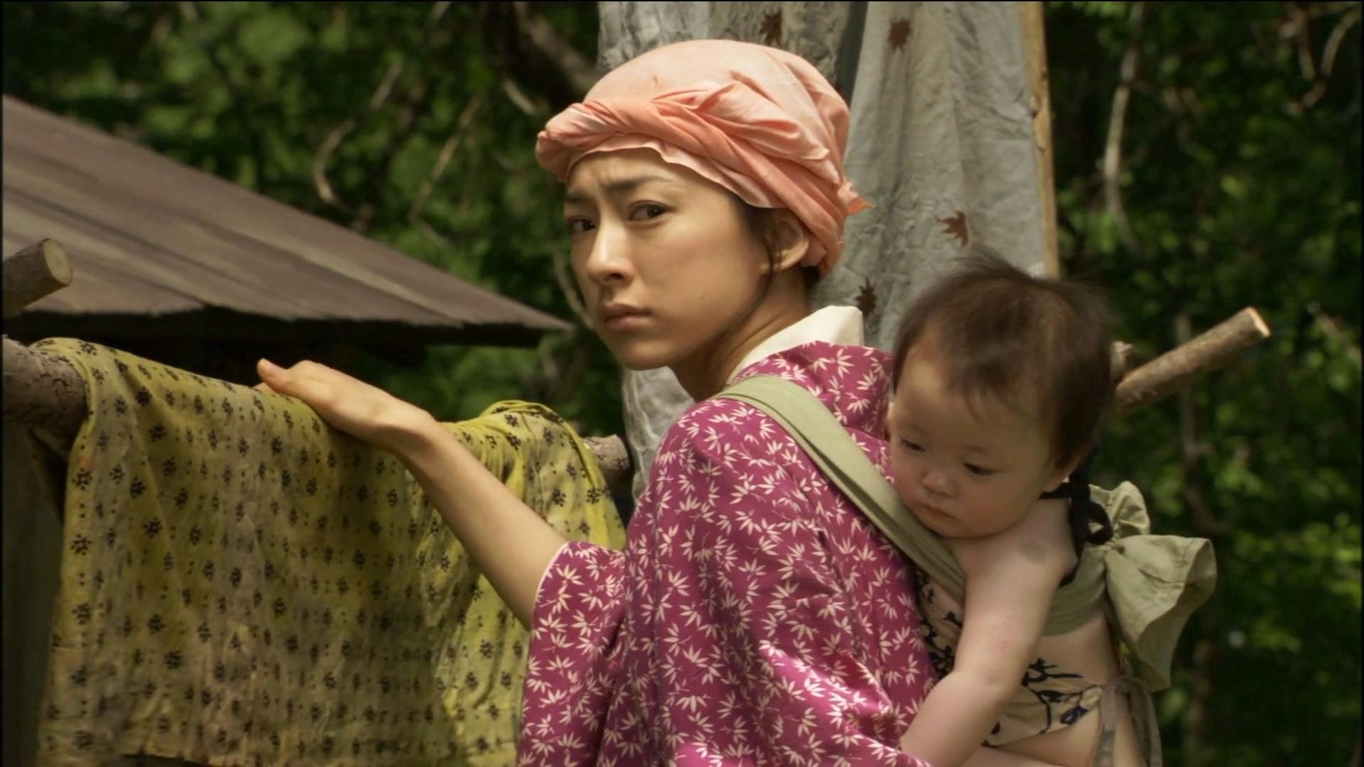 Habataki's Wife