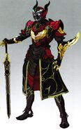 Lord Baron concept art
