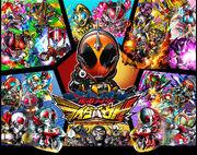 Kamen Rider Riderbout.jpg