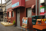 Nascita (front entrance).jpg