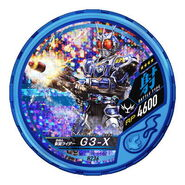 Gb-disc27-236