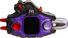 KREA-Gashacon Bugvisor (Pad Mode)