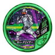 Gb-disc21-020