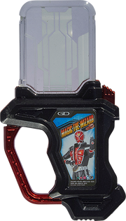 KREA-Magic The Wizard Gashat.png