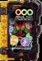 KRSa-OOO Animal Comboroku Wonder Ride Book