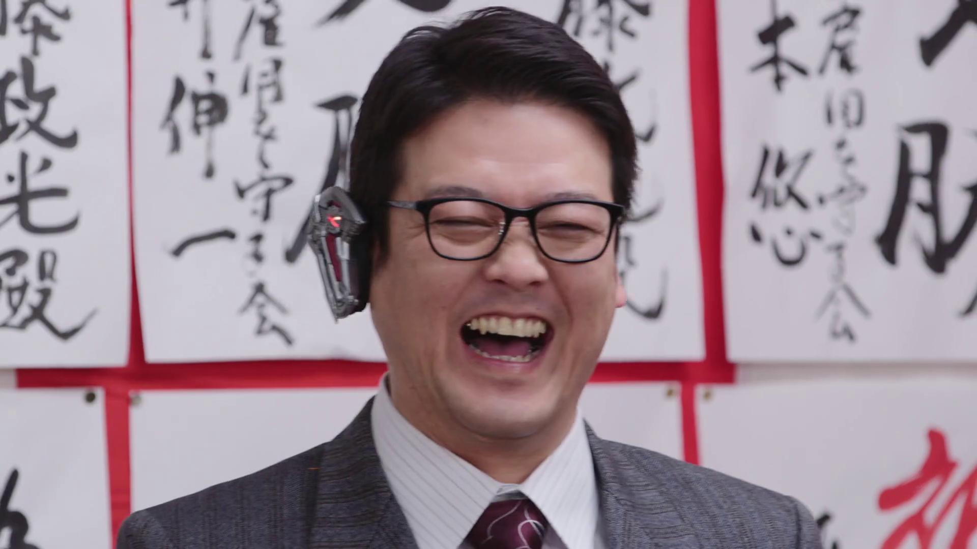 Masamitsu Yuto