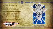 Saber EP33 Tategami Hyoujuu Senki Eyecatch B