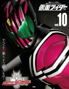 Heisei KR Mook Vol.10