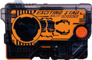 KR01-Exciting Stag Progrisekey