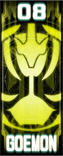 KRGh-Goemon Ghost Eyecon (Top Sticker)