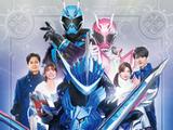 Kamen Rider Specter × Blades