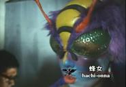 Hachi-Onna spelling