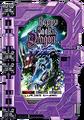 KRSa-Happy Jaaku Dragon Wonder Ride Book
